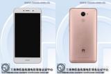 Новый бюджетный смартфон Huawei показался в TENAA