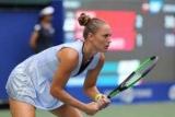 Бондаренко не смогла преодолеть квалификацию на турнире в Токио