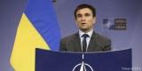 МИД Украины выступило с заявлением относительно нападения в Хургаде