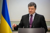 Порошенко призвал британский бизнес инвестировать в Украину