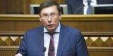 В Генпрокуратуре хотят привлечь к ответственности трех народных депутатов