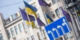 Когда Украина получит безвиз с ЕС: Гройсман спрогнозировал дату