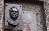 В Киеве украли номерной знак Леонида Брежнева