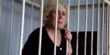 Заседания по делу Штепы будут проводиться в режиме онлайн