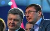 Ветераны АТО адрес Порошенко и Луценко открытое обращение