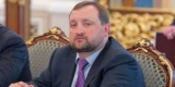 Суд разрешил специальное досудебное расследование в отношении Арбузова