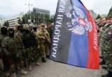 РФ нелегально ввезла на оккупированный Донбасс миллиард долларов