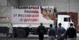 Границу Украины пересек уже 62 российский