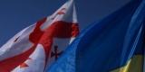 Грузия осуждает агрессию России против Украины