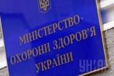 Державним секретарем Моз став Артем Янчук