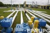 Нафтогаз купил газ в Европе на 30 долларов дешевле, чем продает Газпром