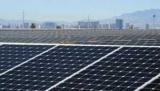 Шкоду сонячних імпорту групи виробників США