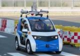 Panasonic тестує концепт самокерованого автомобіля на японських дорогах