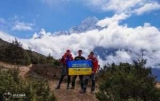 Три украинца покорил Эверест