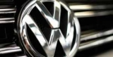 Концерн Volkswagen представит новый концептуальный электромобиль