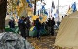 Под Радой собирается митинг с участием Саакашвили