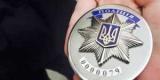 В Украине создадут новый вид полиции