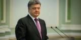 Порошенко рассказал британским политикам о главных угрозах со стороны РФ