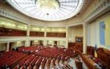 Парламенту предложили принять закон об обязательном украинский язык