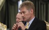 Россия считает, что не должна выполнять минские соглашения