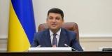 Гройсман поздравил украинских миротворцев с профессиональным праздником