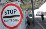 В Крыму две контрольные перепрофилирование пунктов на границе с Украиной