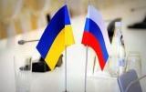 Интеллигенция выступила против закрытия русского культурного центра